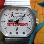 01 Pobeda Perestroika mecanism 2602