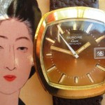 01 ceas Aurore Luxe mecanism FE 140-1 A