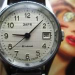 01 ceas Zaria mecanism 2014 A