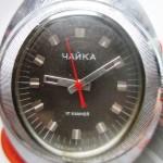 ceas Chaika barbatesc mecanism 2609.H a
