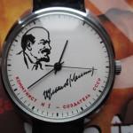 01 ceas Raketa Vladimir Ilici Lenin