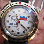 01 ceas Komandirskie Boris Eltin mecanism 2414