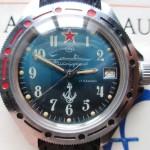 01-ceas-komandirskie-submarin-mecanism-2414