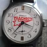 01 ceas Pobeda Glasnost mecanism ZiM 2602