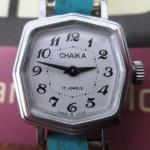 01 ceas Chaika dama NOS mecanism Chaika 1601A
