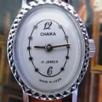 01 ceas de dama Chaika NOS mecanism 1301