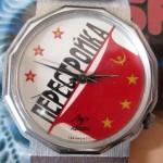 01 ceas Mir Perestroika quartz, mecanism Luch 2356