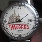 01 ceas Slava Moskva mecanism Slava 2414