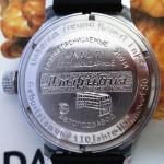 03 ceas Komandirskie Amfibia Hannover 96 automatic, mecanism 2416 B