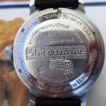 10 ceas Komandirskie Amfibia Hannover 96 automatic, mecanism 2416 B